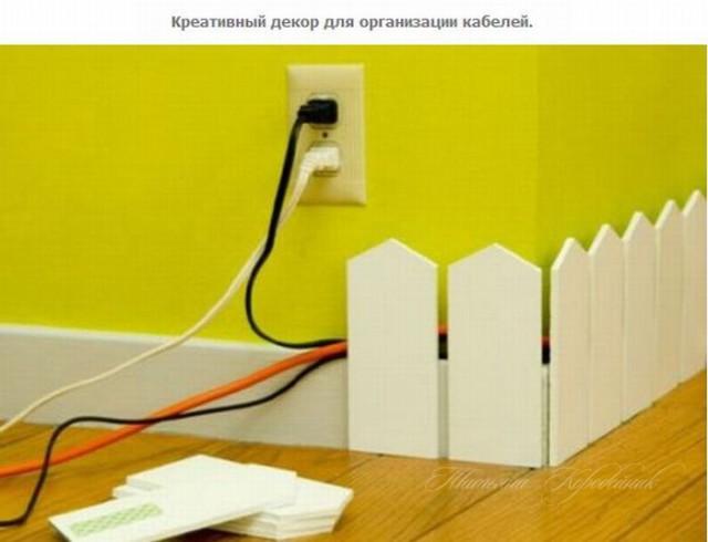 Прячем провода в квартире.