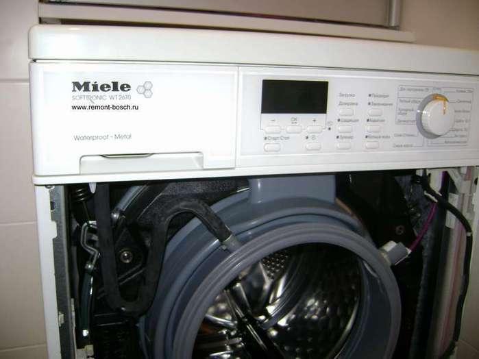 Сломалась стиральная машина, как быть?