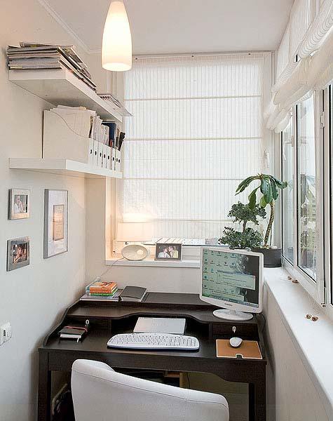 Совмещение балкона с кабинетом