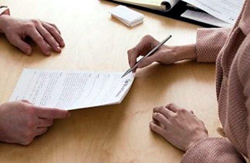 Составление договора по сделке срочный выкуп квартир. Уловки и аферы.
