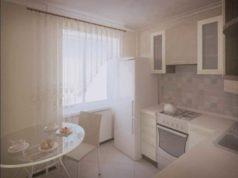 Ремонт квартиры по дизайн-проекту